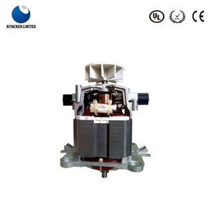 U88 series Food Process Universal Motor