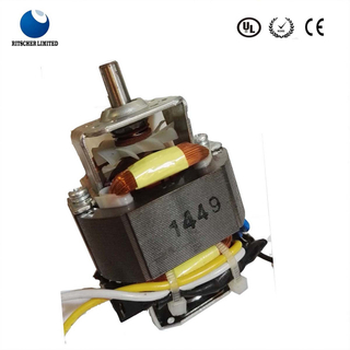 U54 series Universal Motor for blender/mixer
