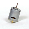 electric DC motor for home appliances